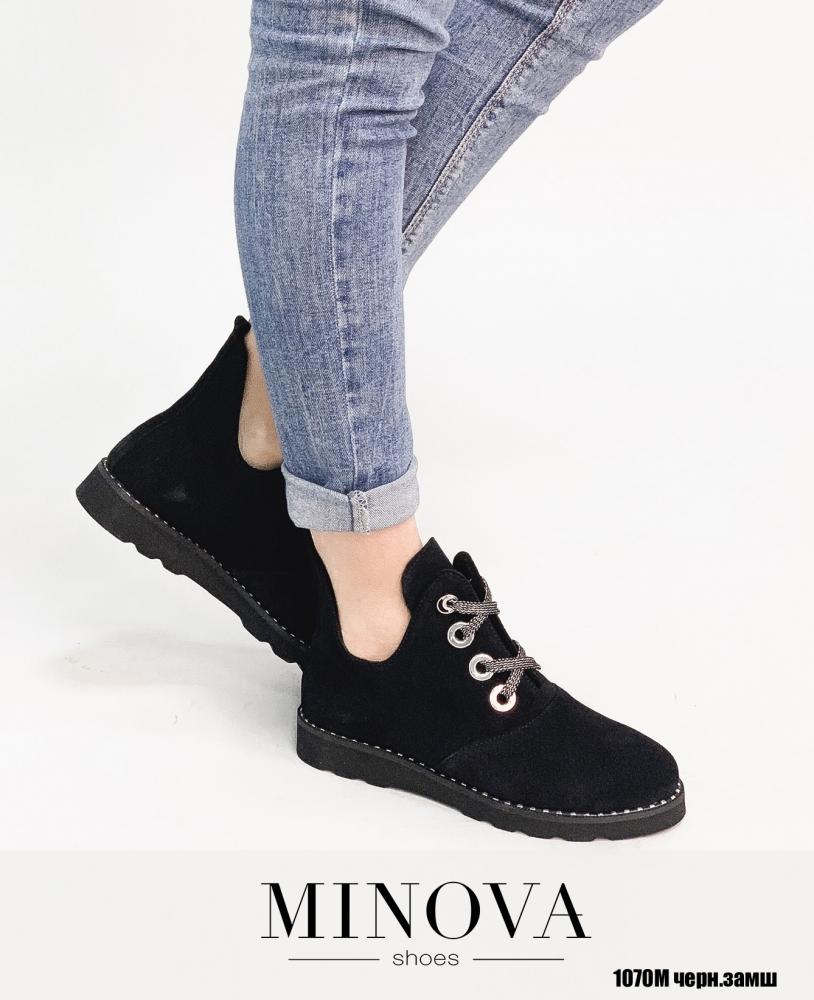 Ботинки №1070М-черный замш