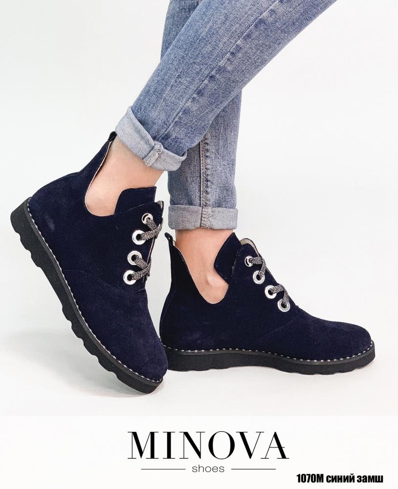 Ботинки №1070М-синий замш