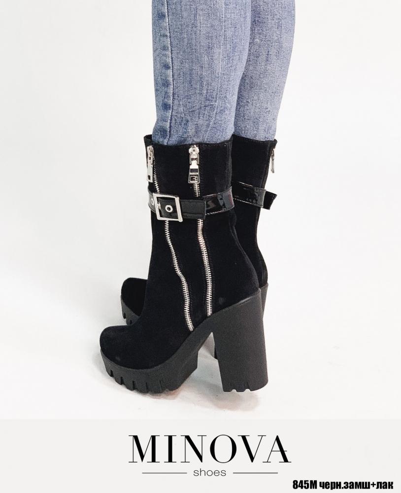 Ботинки №845М-черный замш-лак