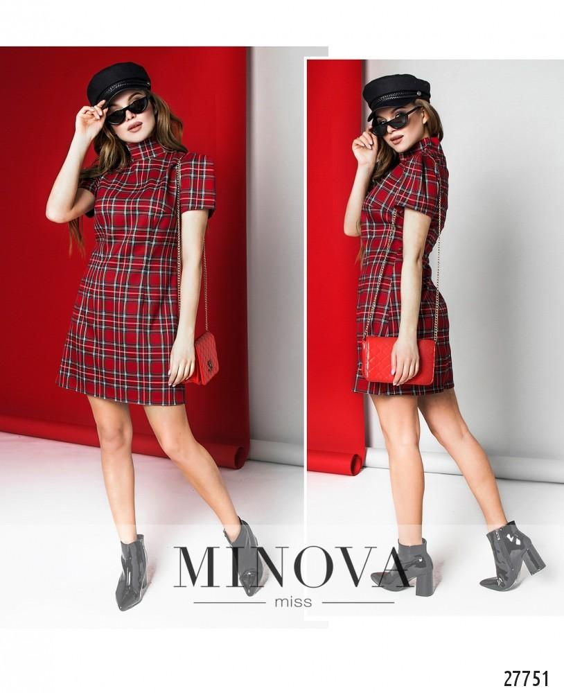 Платье №1282-красный (sale)