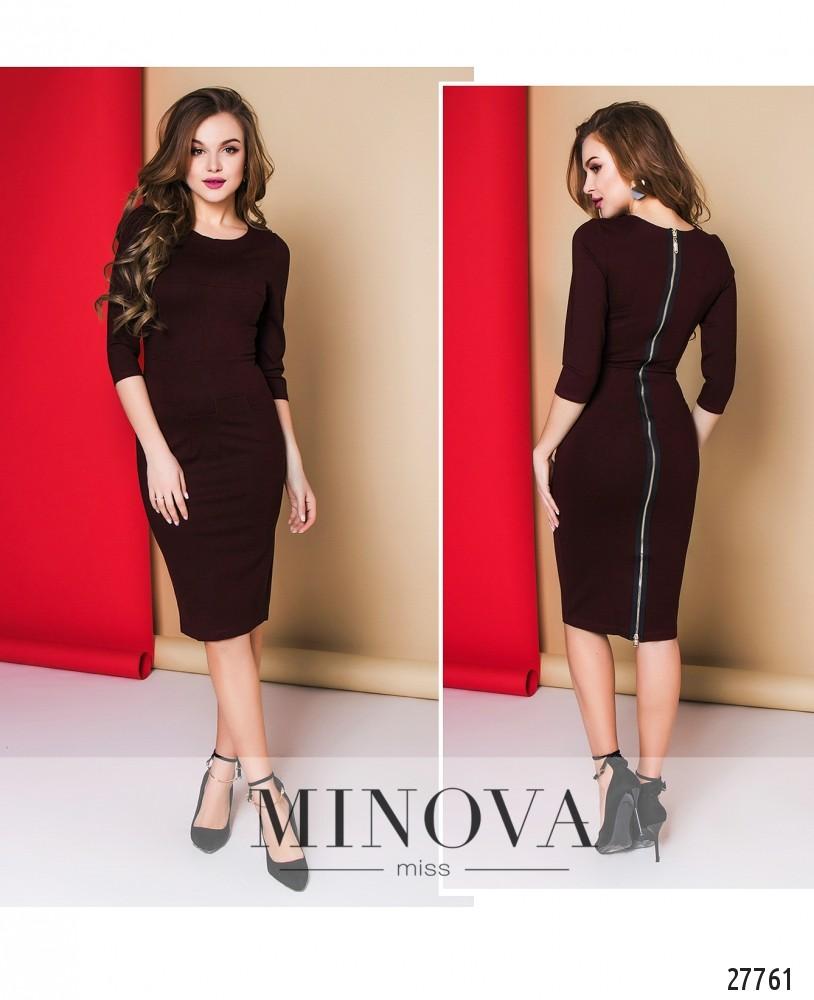 Платье №1017-марсала (sale)