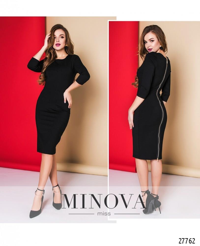Платье №1017-черный (sale)