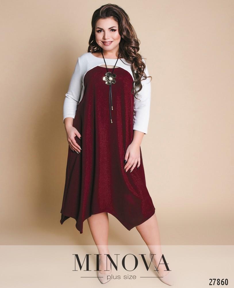 3b729673e85 Платье №17-95-марсала купить оптом и в розницу от производителя ...