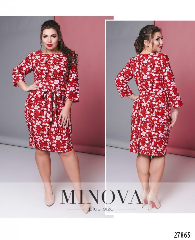 Платье №705-красный (sale)
