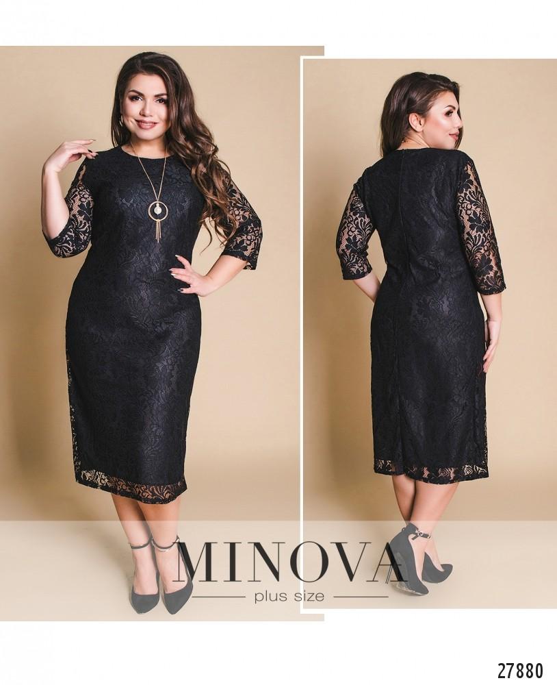 Платье №149-черный (sale)