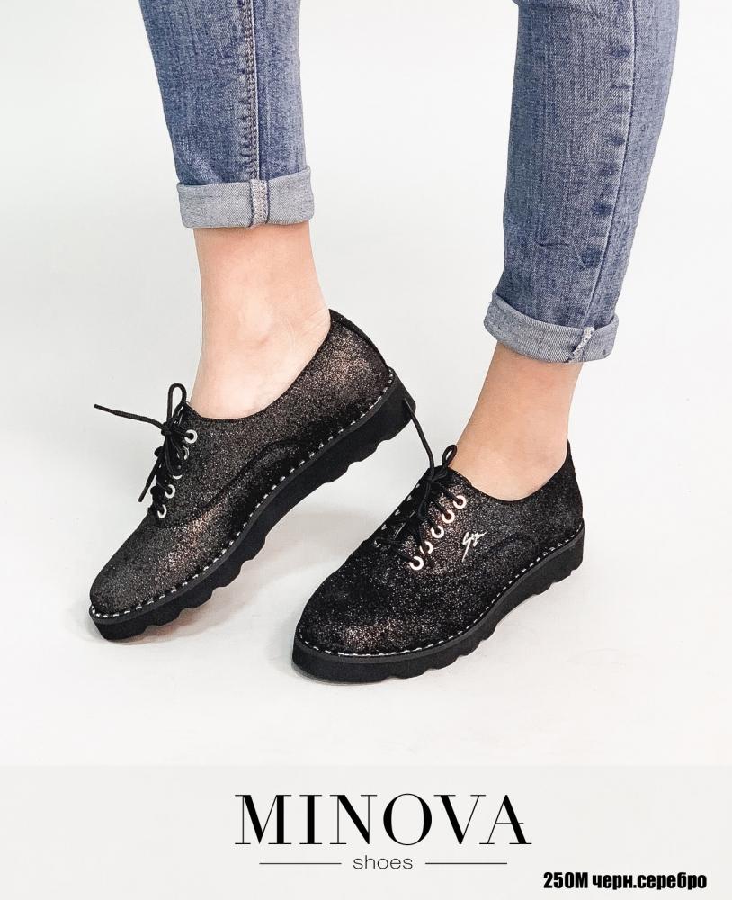 Туфли №250М-черное серебро