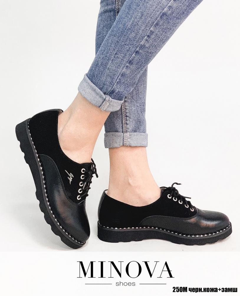 Туфли №250М-черная кожа-замш