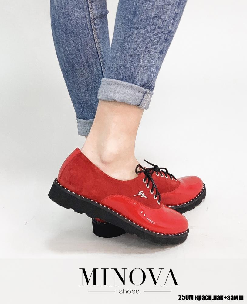 Туфли №250М-красный лак-замш