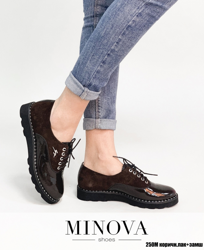 Туфли №250М-коричневый лак-замш