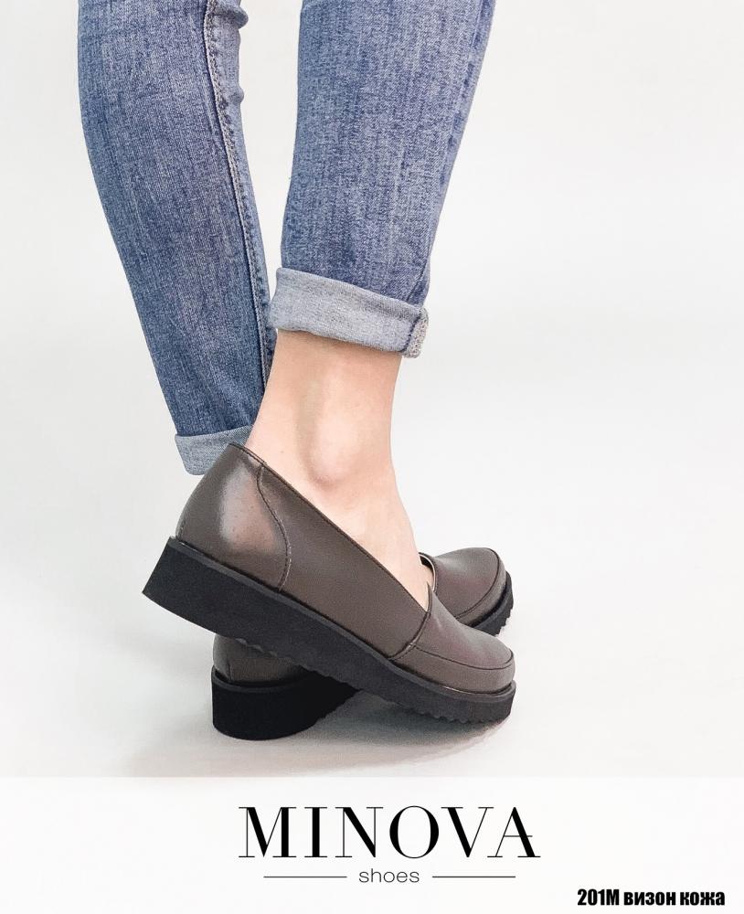 Туфли №201М-визон кожа