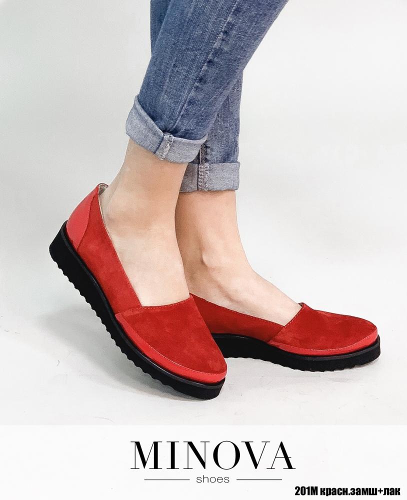 Туфли №201М-красный замш-лак