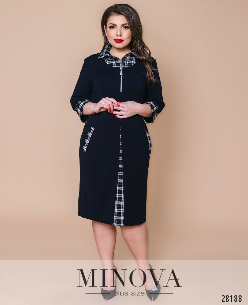 Платье №17-111-синий