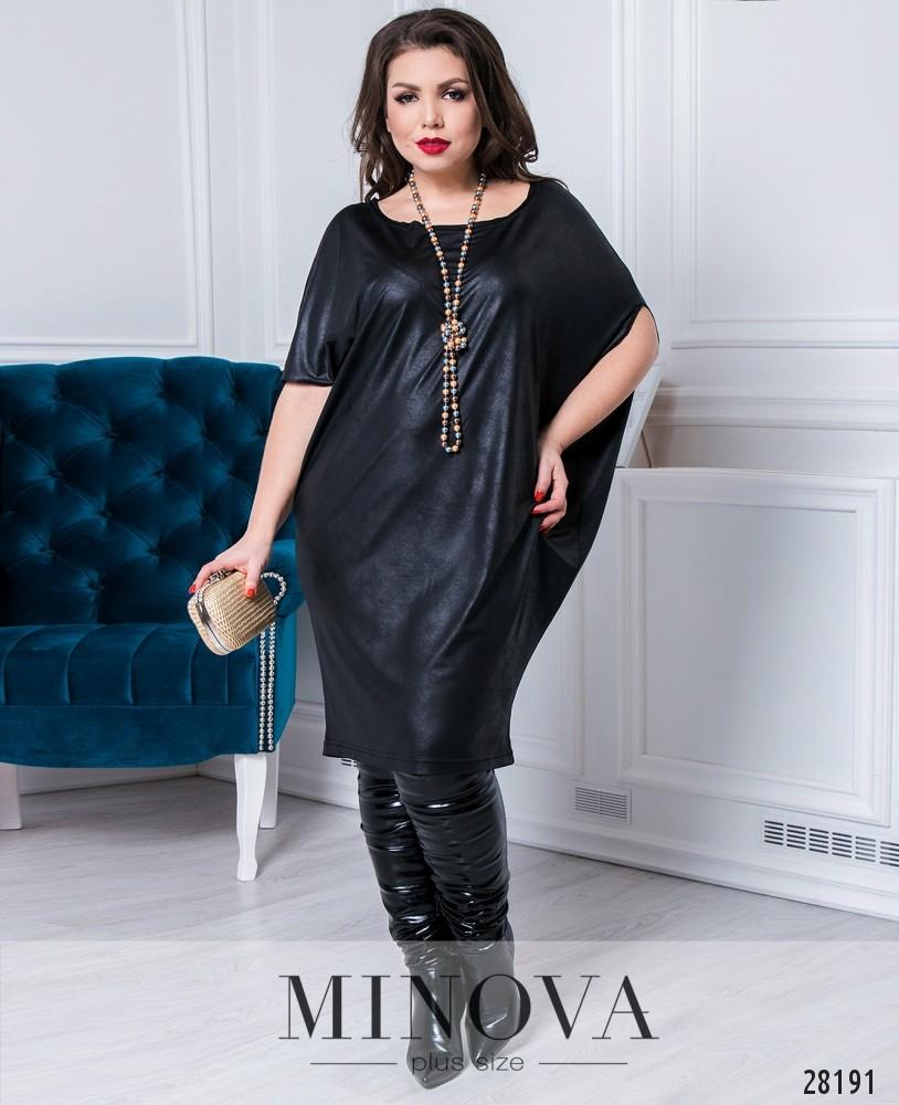 Платье №19-006-черный