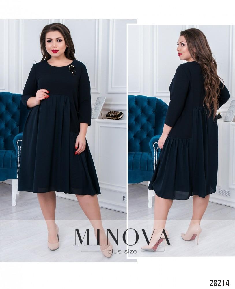 Платье №632-темно-синий (sale)