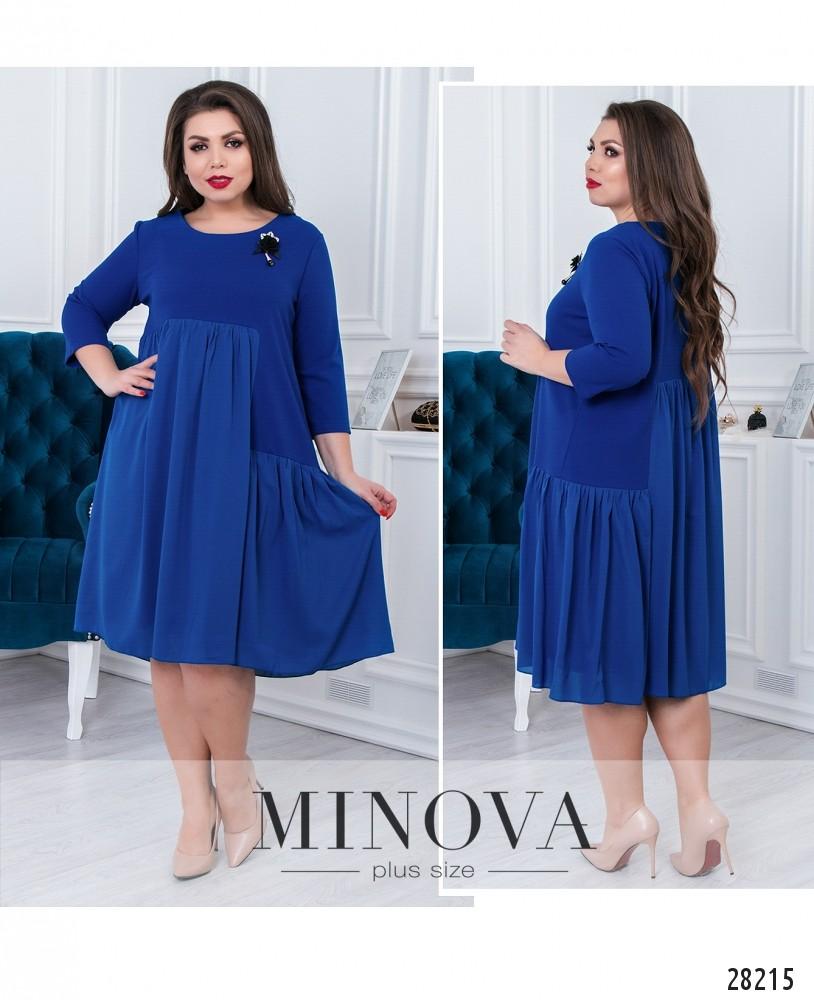 Платье №632-электрик (sale)