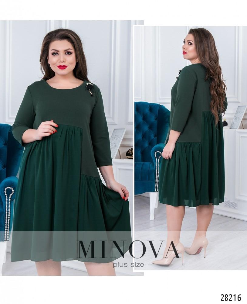 Платье №632-зеленый (sale)