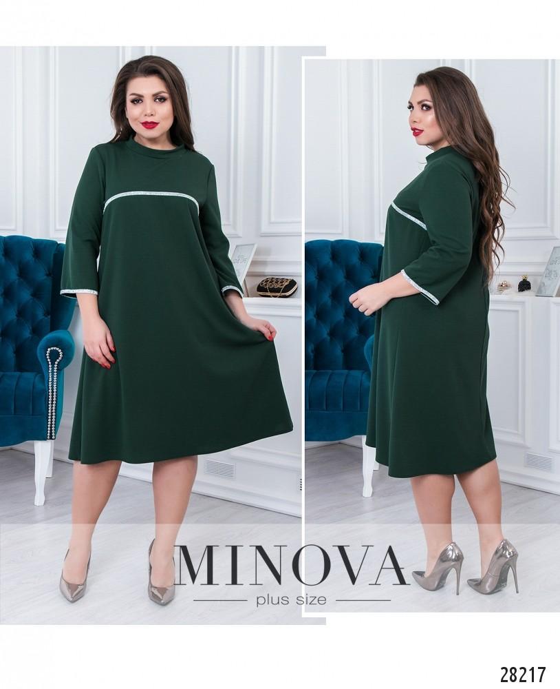 Платье №630-зеленый (sale)