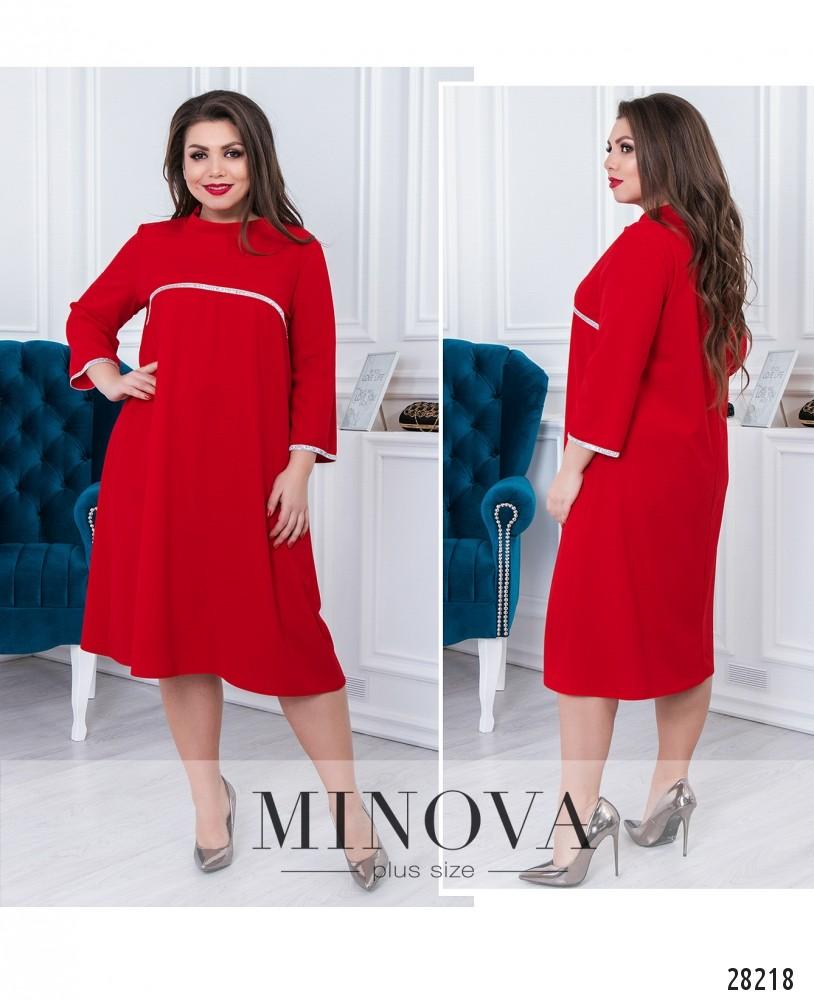 Платье №630-красный (sale)