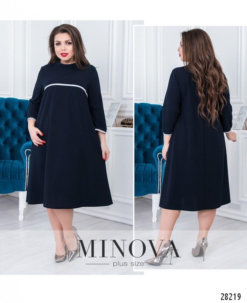Платье №630-темно-синий (sale)