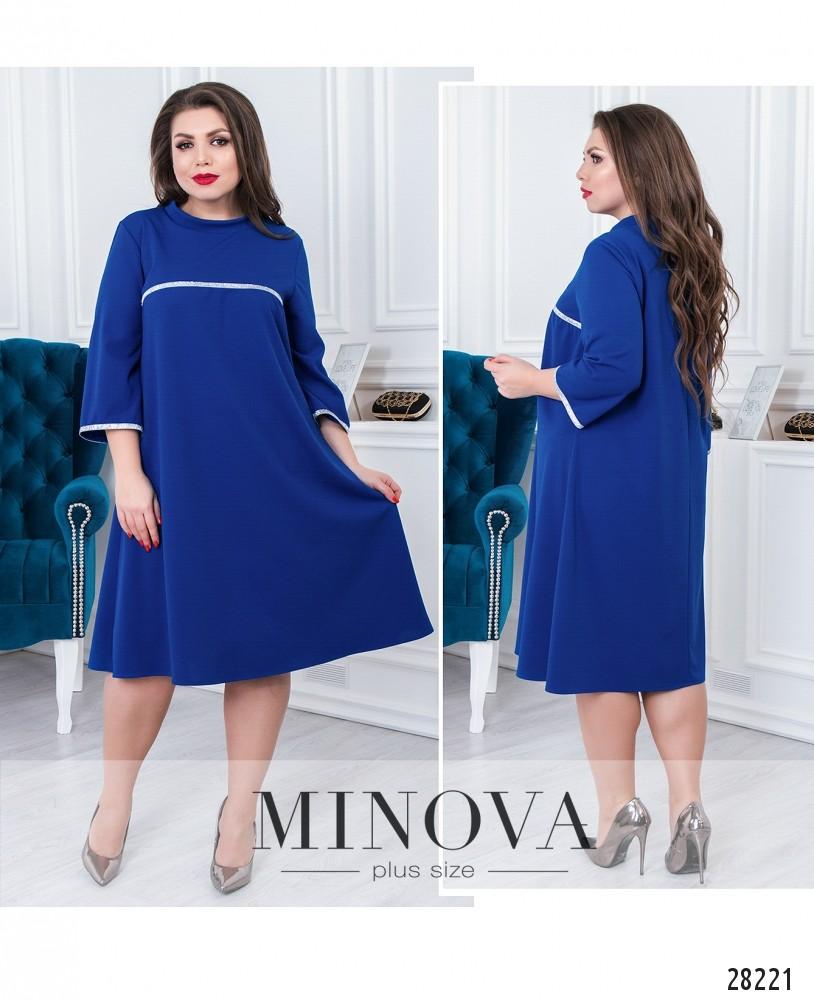 Платье №630-электрик (sale)