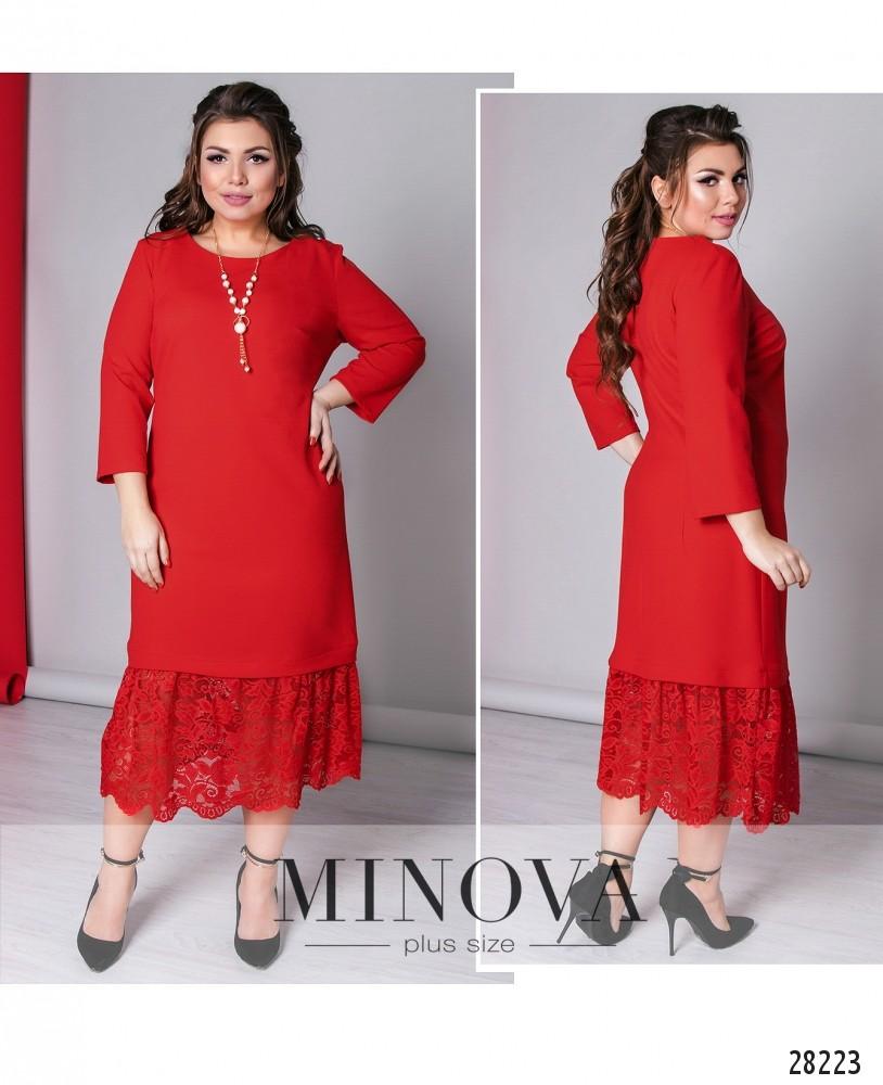 Платье №709-красный (sale)