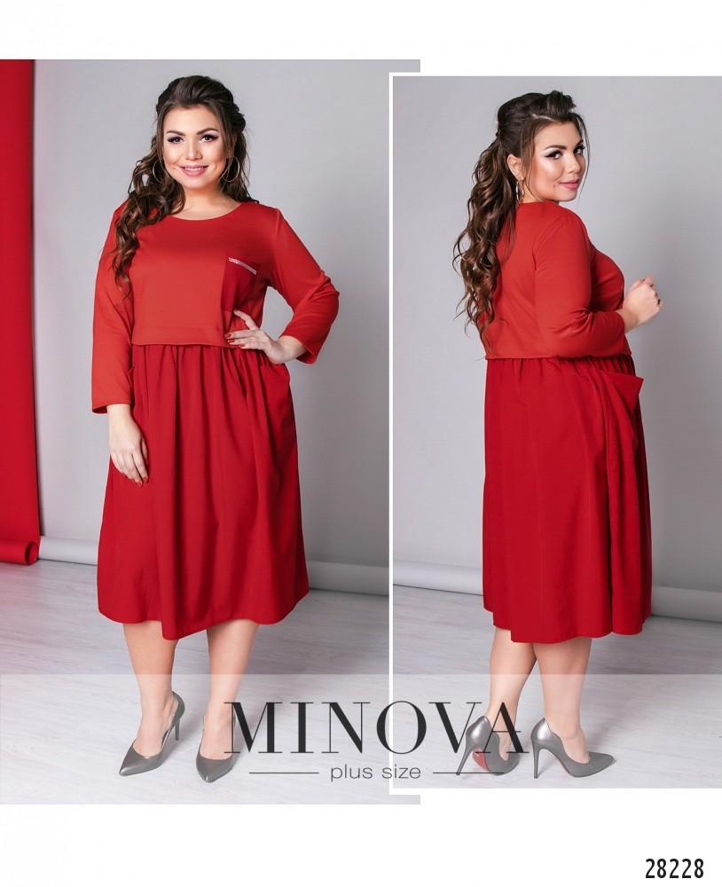 Платье №708-красный (sale)