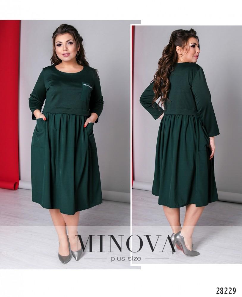 Платье №708-темно-зеленый (sale)