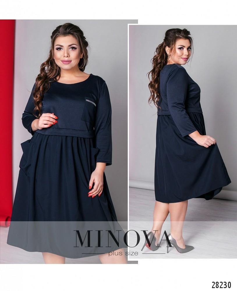 Платье №708-темно-синий (sale)