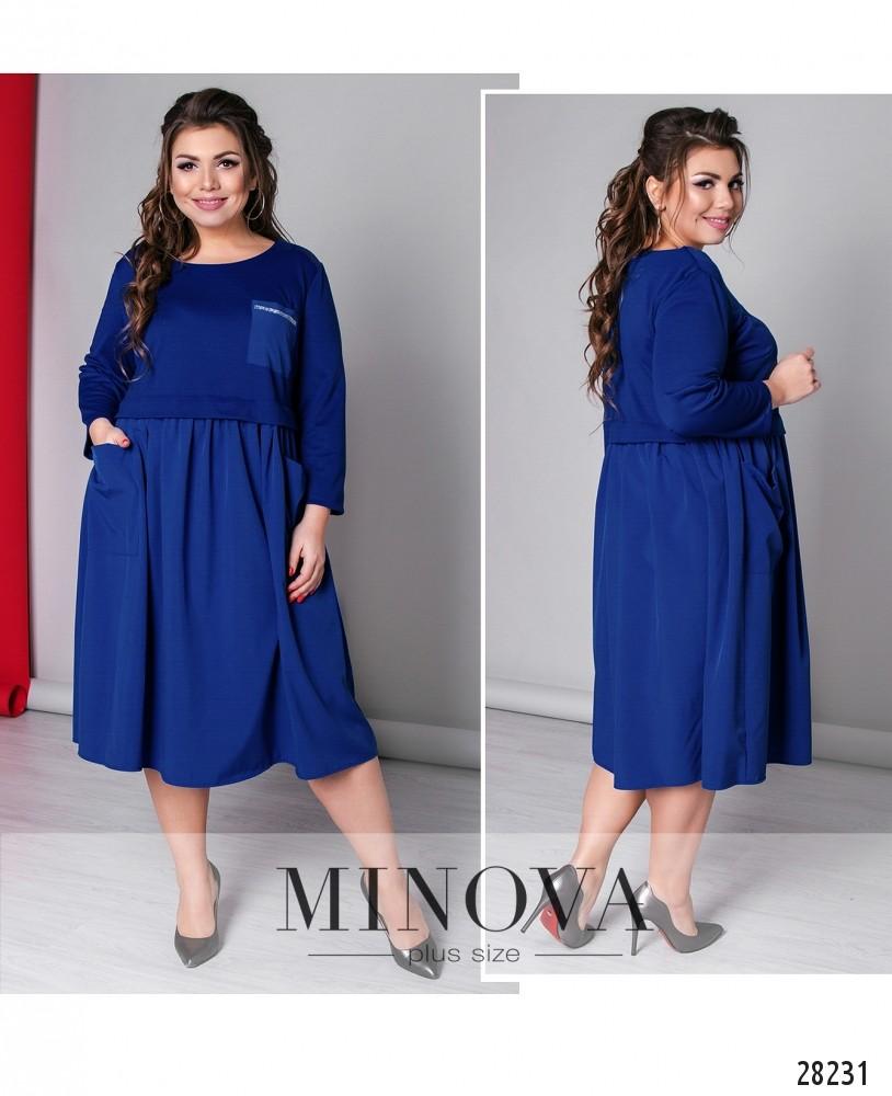 Платье №708-электрик (sale)