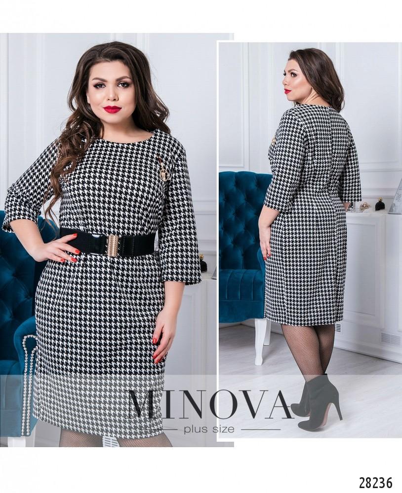 Платье №152-черно-белый (sale)