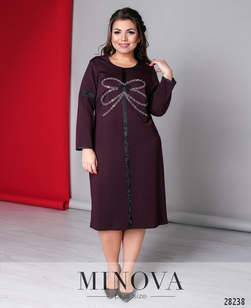 Платье №00067-бордо