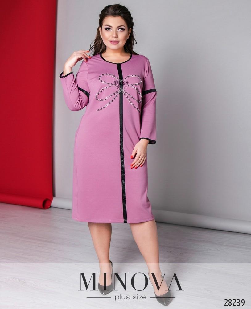 Платье №00067-сиреневый