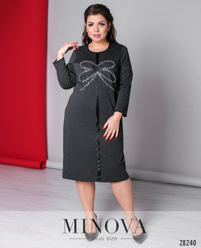 Платье №00067-серый