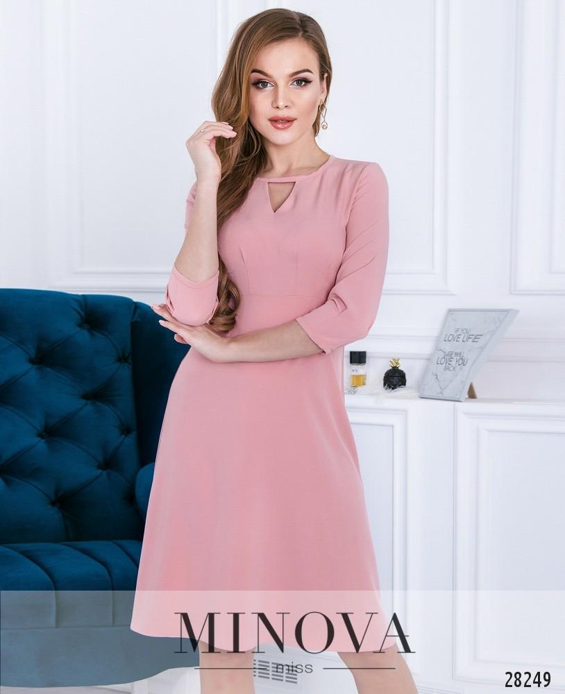 Платье №3114-розовый