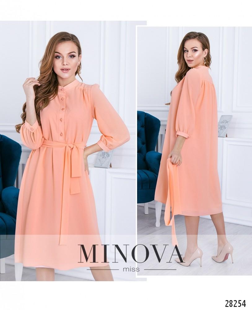 Платье №3113-абрикосовый