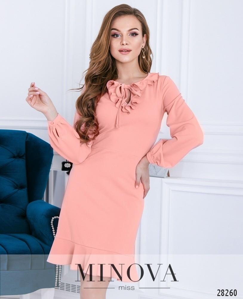 Платье №3112-пудра