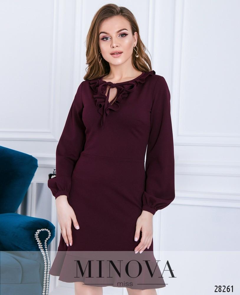 Платье №3112-марсала