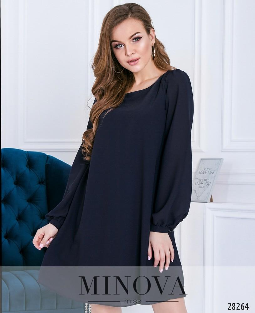 Платье №3110-темно-синий