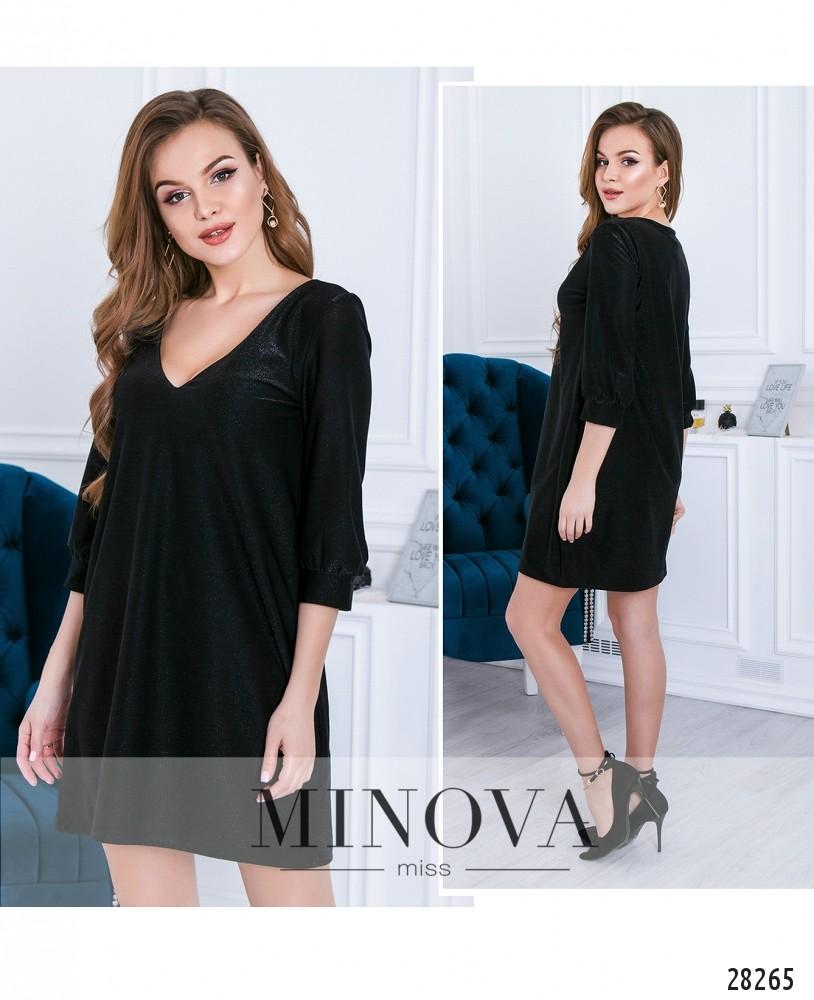 Платье №256-черный