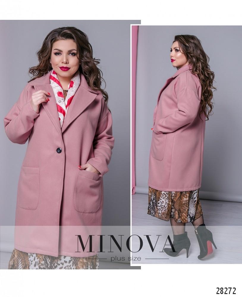 Пальто №636Б-розовый
