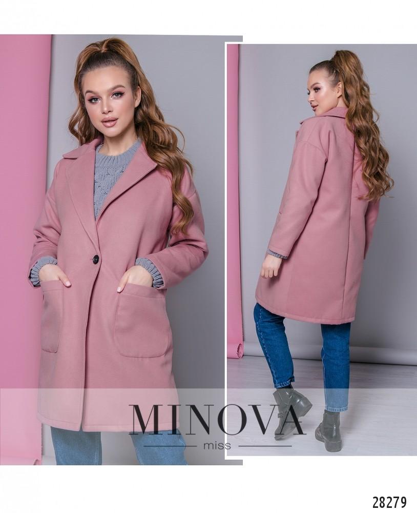 Пальто №636-розовый