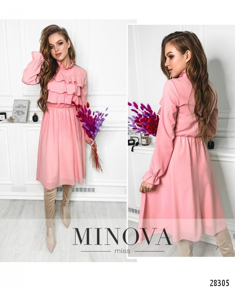 Платье №5137.20-розовый