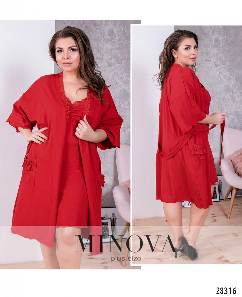 Пижамный комплект 2-ка №845-красный (sale)