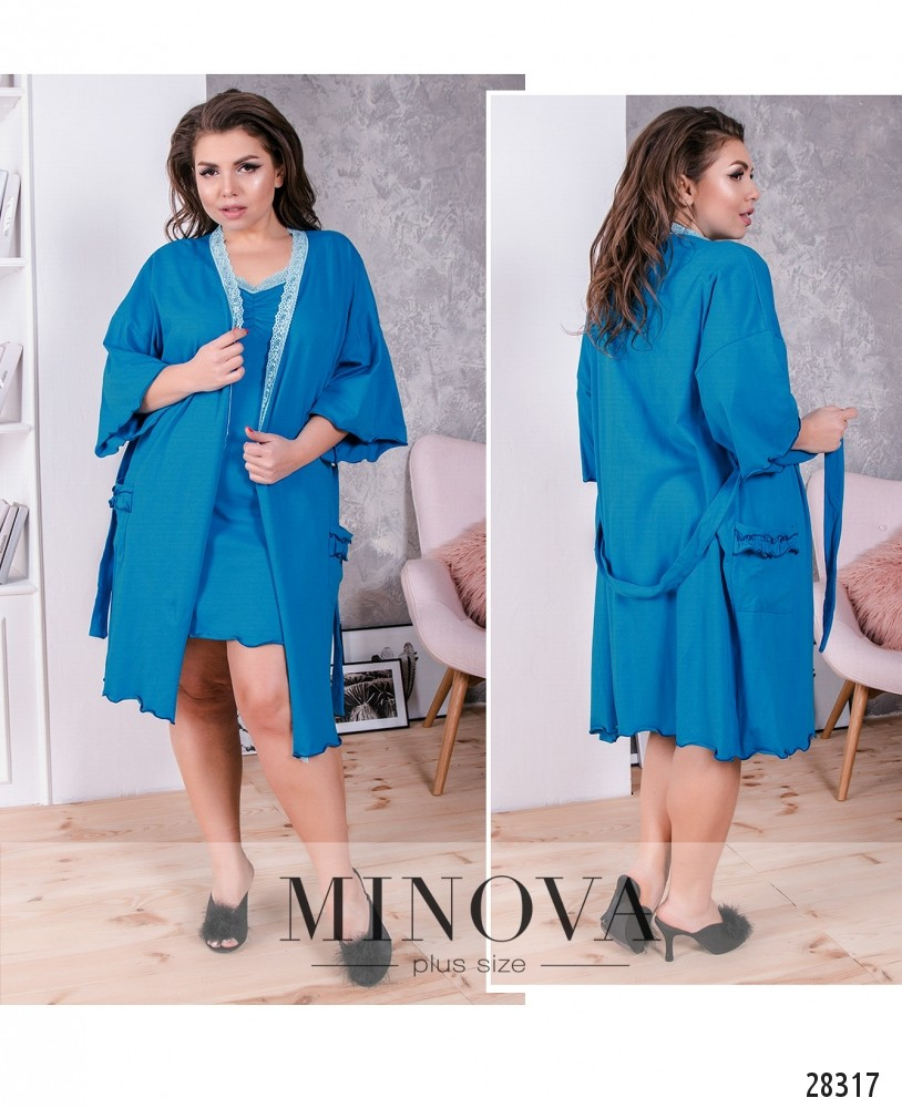 Пижамный комплект 2-ка №845-голубой