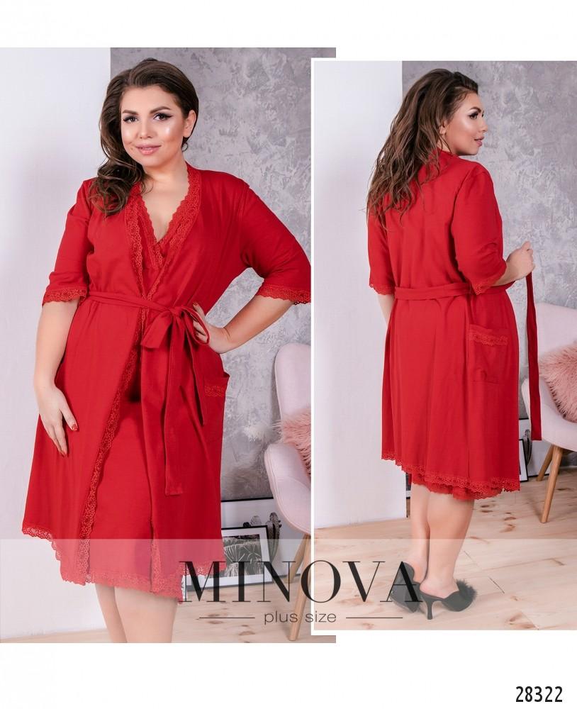 Пижамный комплект 2-ка №847-красный (sale)