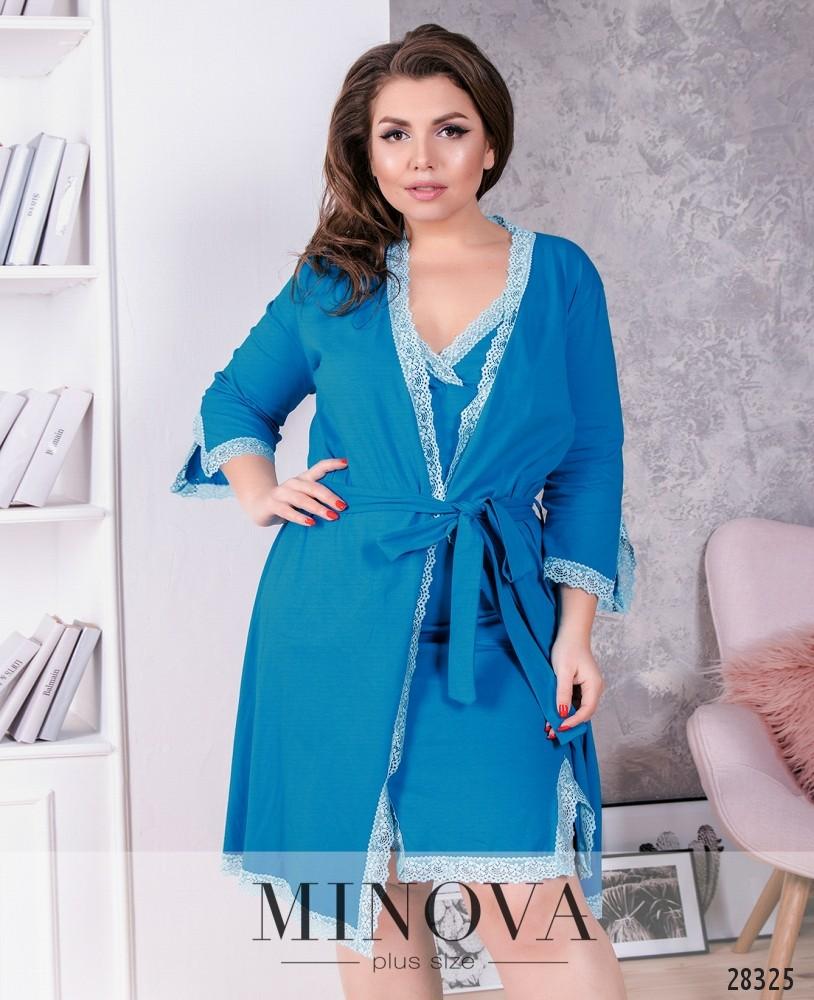 Пижамный комплект 2-ка №848-голубой