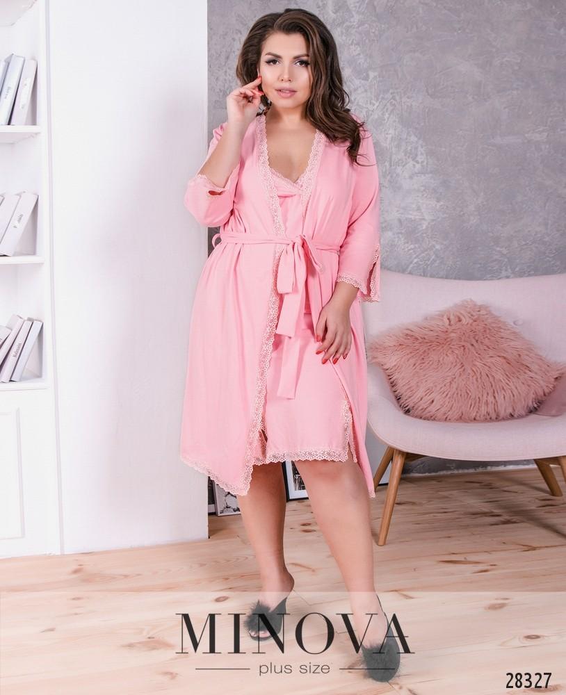 Пижамный комплект 2-ка №848-розовый