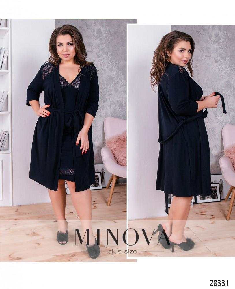 Пижамный комплект 2-ка №844-темно-синий (sale)