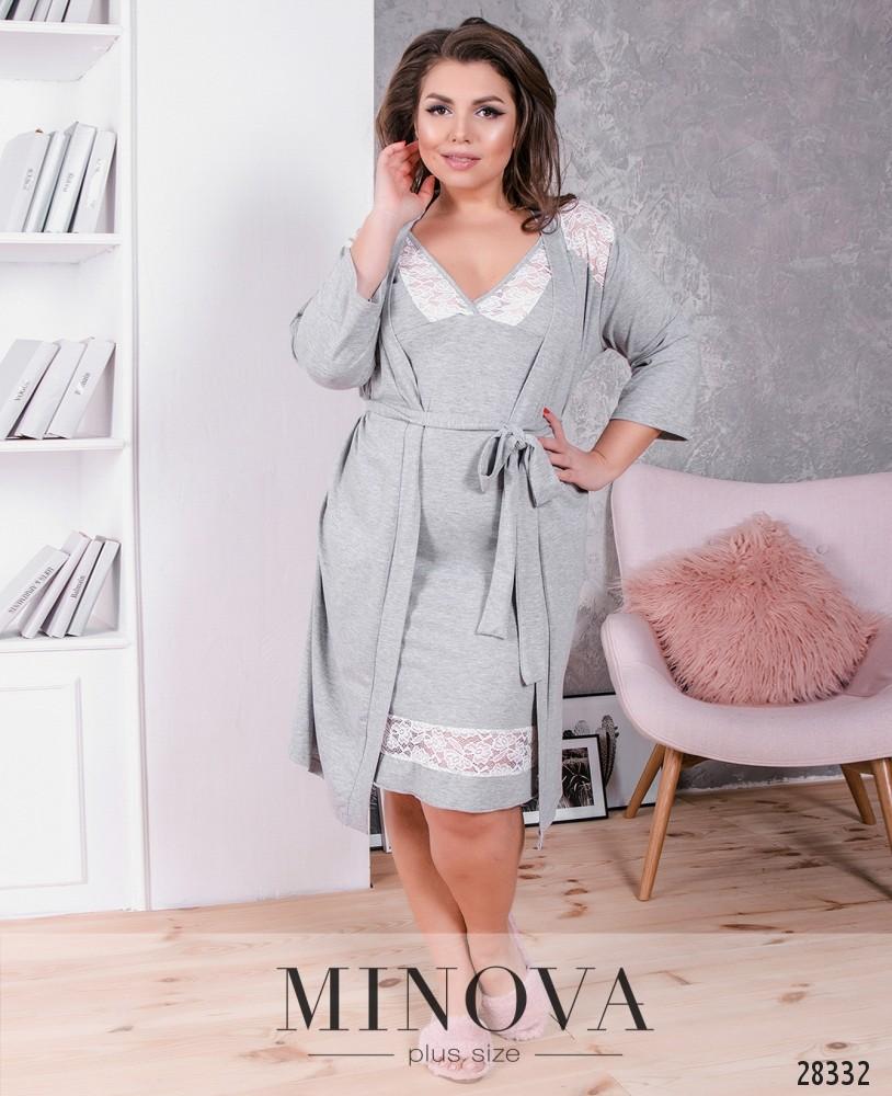 Пижамный комплект 2-ка №844-серый
