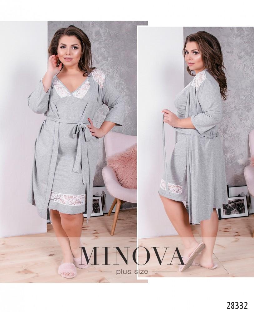 Пижамный комплект 2-ка №844-серый (sale)